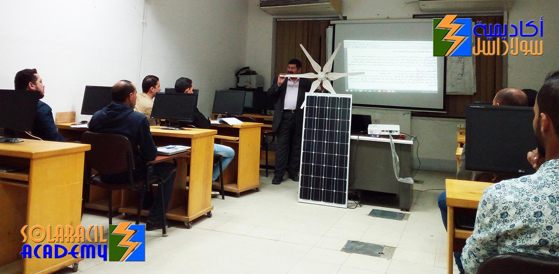 الطاقة الشمسية الفوتوفولطية بالتعاون مع جامعة بنها
